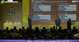 موريتانيا تحل في المجموعة الأولى التي تلعب مبارياتها في مدينة الدار البيضاء،