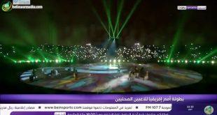 تقرير بي ان سبورت عن لقاء المغرب و موريتانيا في افتتاح الشان 2018