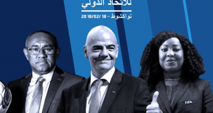 استعدادات بالعاصمة الموريتانية للقمة التنفيذية للاتحاد الدولي لكرة القدم