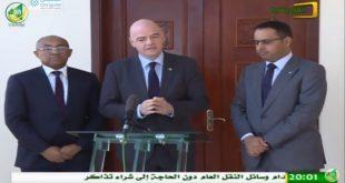 رئيس الفيفا : التجربة الموريتانية في مجال تطوير كرة القدم  تعتبر نموذجا يحتذى به في افريقيا
