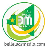 بلّوار ميديا : BellewarMedia